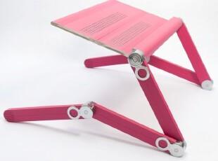 易游全铝合金笔记本电脑桌床上桌带散热金属关节折叠桌,电脑桌,