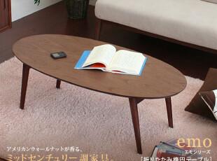 日本原单可折叠小茶几电话桌咖啡桌田园小桌子边几角几床头柜,电脑桌,