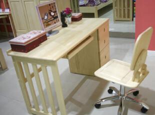 Y.W 居乐优品 书桌 实木桌子 可爱电脑桌 儿童桌 宜家 家具 特款,电脑桌,