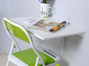 百松居连壁桌墙上桌 笔记本电脑桌创意连墙桌折叠桌 宜家特价促销,电脑桌,