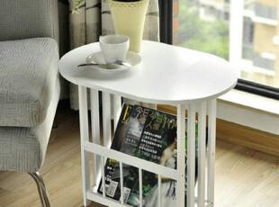 百松居特价旋转杂志架书报架 多功能茶几角几边几 折叠桌白色宜家,电脑桌,