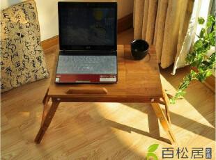 百松居实木竹制电脑桌 笔记本床上桌 散热折叠桌升降懒人桌特价,电脑桌,
