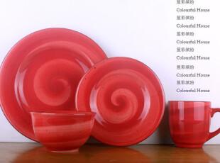 感恩节回馈 一团和气陶瓷餐具 大小圆盘汤碗杯子 十元任选其一!,盘碟,