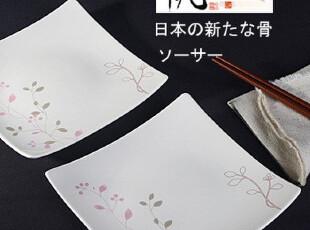 日式樱花草哑光手感釉方碟日式碟凉菜碟零食碟水果碟菜碟日本碟,盘碟,