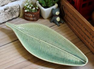 千度悠品 zakka杂货 日式和风 陶瓷 树叶 盘子 平盘 果盘 寿司盘,盘碟,