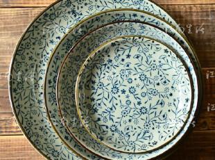 青花风格|陶瓷|碎花日式餐具|盘子|饭盘|平盘|西餐盘 4款,盘碟,