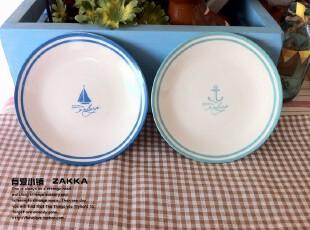 【有爱小铺】 杂货 zakka 家居 地中海蓝 帆船图案 陶瓷水杯杯垫,盘碟,