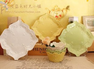 珍藏款 巴黎香颂 法式优雅 洛可可浮雕 3色入 大方盘 外贸陶瓷,盘碟,