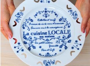 10.2【韩国家居】来自日本 复古蓝 心形镂空餐盘 直径25cm,盘碟,