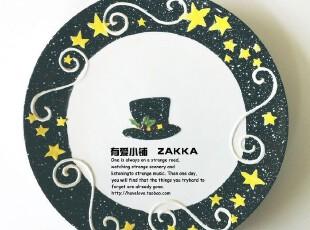 【有爱小铺】 zakka杂货 家居 魔术师的帽子陶瓷餐盘 平盘,盘碟,