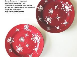 【有爱小铺】 zakka杂货 家居 红色雪花陶瓷餐盘,盘碟,