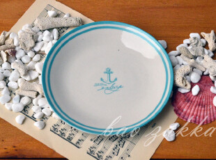Bao ZAKKA 日单 杂货 帆船与海锚 复古海洋系列 海锚小碟,盘碟,