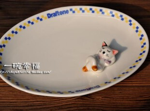 【一碗幸福】小格子 鱼盘 ,盘碟,