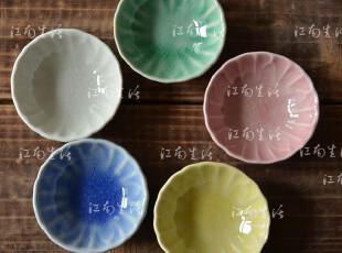 和风|日式料理餐具|5色小碟子|冰裂釉|迷你醋碟|酱油碟,盘碟,