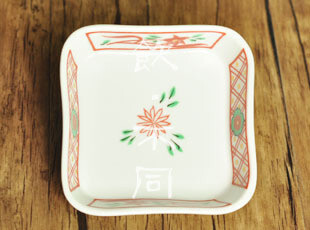 食不同/日本陶瓷/日式和风餐具/酱碟/碟子/瓷碟/手绘,盘碟,
