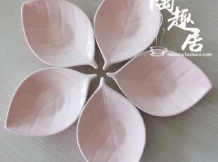 和风餐前菜泡菜调味陶瓷粉色小碟,盘碟,