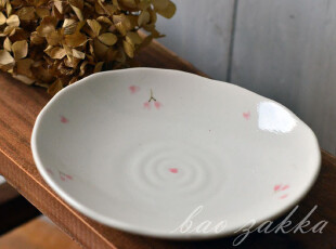 BAO ZAKKA 杂货 和风手绘 花吹雪 樱花 螺纹 波纹边 浅盆 椭圆碟,盘碟,