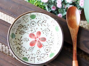 千度悠品 日式和风 陶瓷餐具 圆形 蘸料碟 小碟 味碟 圆盘,盘碟,