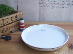 海洋系列 白瓷 海锚 立边盘 大号,盘碟,