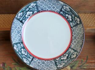 千度悠品 日式 和风 陶瓷 餐具 饭盘 菜盘 盘子 4入套装,盘碟,