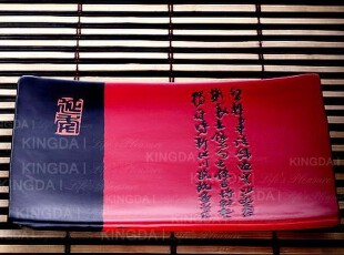 Kingda:中式风格 文字书法系列长方盘 小,盘碟,