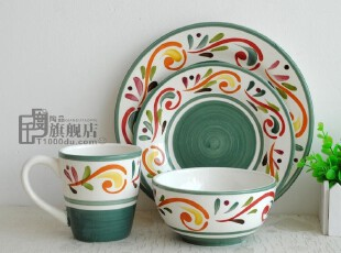 微疵|四件套|盘子|西餐盘|装饰盘|手绘餐具|外贸出口|原单尾货,盘碟,