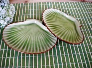 外贸创意 日式餐具 陶瓷碟子 冷菜碟 点心碟 出口 扇形盘,盘碟,