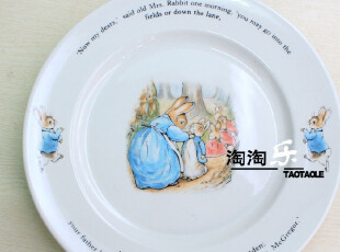 英国WEDGWOOD[Peter Rabbit] 品牌10英寸正餐碟 平碟,盘碟,
