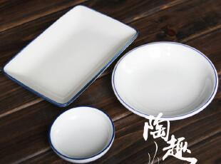 【日式餐厅陶瓷】陶瓷调味碟/骨碟 三款 出口日本原单外贸陶瓷,盘碟,