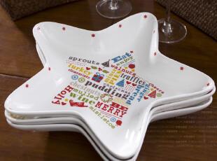 陶瓷名品 西餐餐具 欧洲名品 圣诞季 果盘 五角星盘子 派对必备,盘碟,