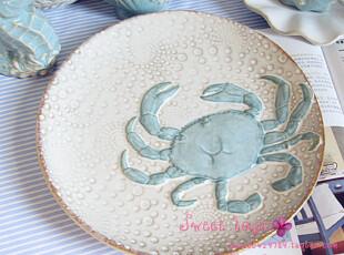外贸陶瓷地中海餐具菜盘子海洋风新房摆设ZAKKA浮雕海底世界蟹盘,盘碟,