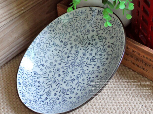千度悠品 日式 和风 日本 陶瓷 餐具 鱼盘 菜盘 果盘 大盘子,盘碟,