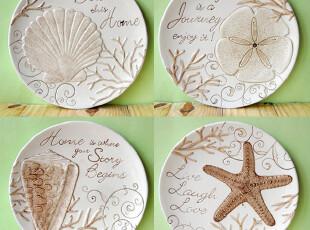外贸原单 地中海 陶瓷彩绘 水果盘子 装饰盘坐盘 挂盘 大圆盘,盘碟,