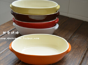 可爱 日单出口余单 烤箱微波炉用 环保色釉陶瓷 烘焙  焗饭盘 5色,盘碟,