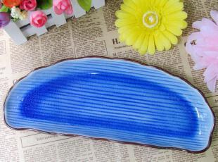潮商 陶瓷盘 日式餐具 外贸出口陶瓷盘 冰裂纹月亮盘 创意盘 特价,盘碟,