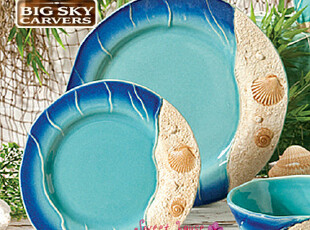 美国炻瓷地中海风西餐牛排菜盘子装饰盘欧式餐具沙滩贝壳圆平盘,盘碟,