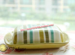 【出口原单】那维奇陶瓷条纹奶酪盘,收纳、保温 带盖盘,盘碟,