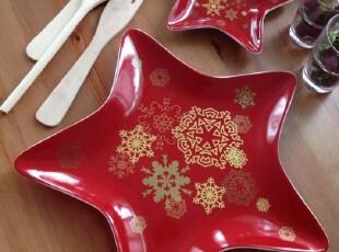 HOME 外贸出口余单陶瓷餐具 圣诞红星星造型系列 盘子,盘碟,