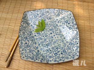 外贸原单 吉祥花九格盘 陶瓷盘子 菜盘 果盘 安全环保 陶瓷餐具,盘碟,