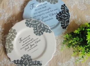 冰裂陶瓷盘子菜盘厨房用品厨具 创意餐具碗盘碟(两款),盘碟,