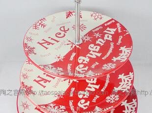 英伦三层 12英寸欧式大蛋糕盘 托盘 纯手工彩绘外贸陶瓷出口原单,盘碟,