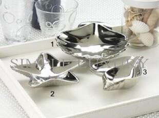 简单的奢华 海洋童话优雅银色海星贝螺小食盘 点心盘 首饰装饰盘,盘碟,