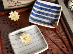 自在生活 zakka 出口原单杂货 和风竖条纹方碟 小果盘 瓜果碟,盘碟,