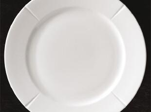 丹麦欧森丹尔ROSENDAHL豪华系列骨瓷盘 30cm 20401,盘碟,