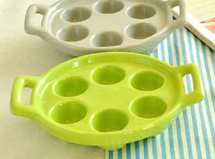 C designer.创意糖果色双耳陶瓷烤盘/鹌鹑蛋盘/法式焗蜗牛盘子,盘碟,