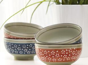 小北家CH144陶瓷 樱花 5吋碗 4入礼盒 釉下彩瓷器餐具 包邮,碗盆,