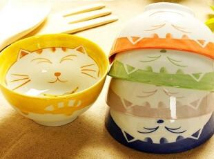 包邮 招财猫五色餐具 -陶瓷 创意 套装 礼品 可爱 碗 盘子 勺子,碗盆,