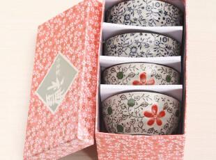 小北家CH22釉下彩陶瓷 日式碗 米饭碗 小碗 礼盒套装 4头两色包邮,碗盆,