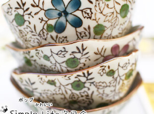 日韩风青花瓷纹古朴棱角碗/陶瓷碗米饭碗日式和风四件套装餐具4色,碗盆,