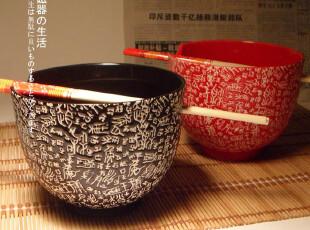 独家新款:情侣面碗 日式陶瓷 百家姓 时尚餐具 夫妻对对面碗,碗盆,